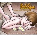 Bali Spa the Remix