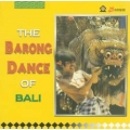 The Barong Dance of Bali