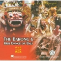 The Barong and Kris Dance of Bali