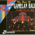 The Best of Gamelan Bali