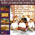The Best 4 in 1 Gamelan from Eastern of Bali