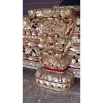 Semarandhana (Semarandana) Set, new